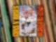 """Guns n' Roses """"Appetite for Destruction"""" (1987)"""